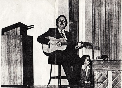 Professor Morris Arnold with guitar © Pryor Center for Arkansas Oral and Visual History, University of Arkansas
