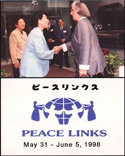 Betty Bumpers (right) on Peace Links poster, 1998 © Pryor Center for Arkansas Oral and Visual History, University of Arkansas