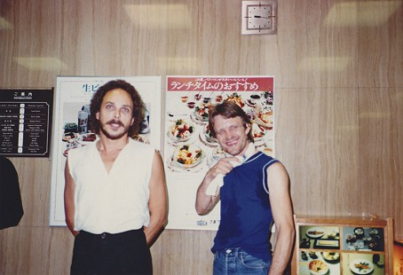 Ron Eoff and Terry Cagle at The Grand Hotel, Osaka, Japan; August 27, 1983 © Pryor Center for Arkansas Oral and Visual History, University of Arkansas