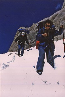 Edmond and June Freeman descending Mt. Whitney © Pryor Center for Arkansas Oral and Visual History, University of Arkansas
