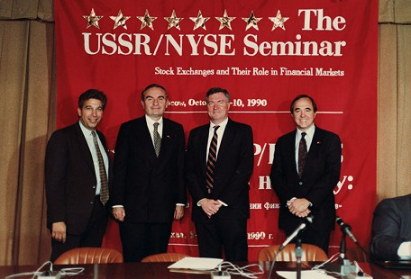 David Lambert with some members of New York Stock Exchange Delegation prior to private meeting with President Mikhail Gorbachev, on occasion of The USSR/NYSE Seminar: Stock Exchanges and Their Role in Financial Markets; The Kremlin, Moscow, October 10, 1990 © Pryor Center for Arkansas Oral and Visual History, University of Arkansas