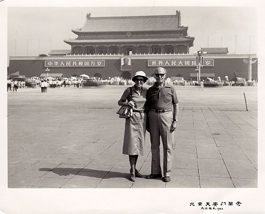 David and Miriam Solomon in Tiananmen Square; Peking, China, 1980 © Pryor Center for Arkansas Oral and Visual History, University of Arkansas