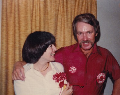 Bubba and Kathy Sullivan on their wedding day; Fayetteville, Arkansas, 1979  © Pryor Center for Arkansas Oral and Visual History, University of Arkansas