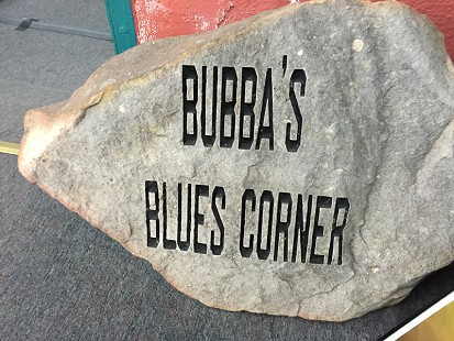Bubba's Blues Corner doorstop; Helena, Arkansas, 2015 © Pryor Center for Arkansas Oral and Visual History, University of Arkansas